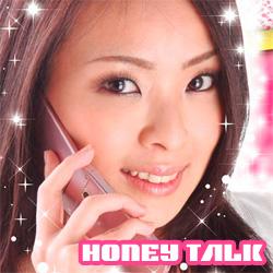 【ハニートーク(honeytalk)】